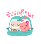 Lamour cute couple love(個別スタンプ:13)