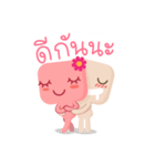 Lamour cute couple love(個別スタンプ:21)