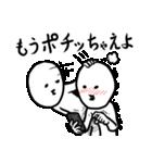 (個別スタンプ:01)