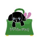 かばんの中のトイプードル(個別スタンプ:04)