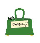 かばんの中のトイプードル(個別スタンプ:24)