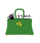 かばんの中のトイプードル(個別スタンプ:28)