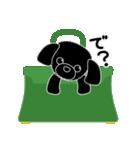 かばんの中のトイプードル(個別スタンプ:38)