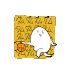 帰ってきたバスケしようぜ(個別スタンプ:01)