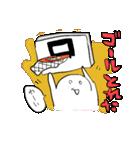 帰ってきたバスケしようぜ(個別スタンプ:02)