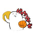帰ってきたバスケしようぜ(個別スタンプ:08)