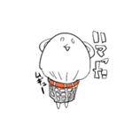 帰ってきたバスケしようぜ(個別スタンプ:23)