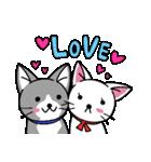 ネコねこカップル物語(個別スタンプ:01)