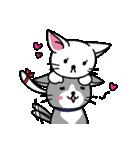 ネコねこカップル物語(個別スタンプ:02)