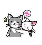 ネコねこカップル物語(個別スタンプ:04)