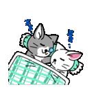 ネコねこカップル物語(個別スタンプ:10)