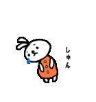うさぎちゃんのすたんぷ