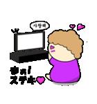 ちーこおばちゃん(個別スタンプ:02)