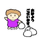 ちーこおばちゃん(個別スタンプ:04)
