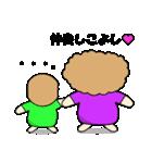 ちーこおばちゃん(個別スタンプ:05)
