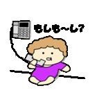 ちーこおばちゃん(個別スタンプ:06)