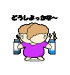 ちーこおばちゃん(個別スタンプ:07)
