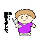 ちーこおばちゃん(個別スタンプ:10)