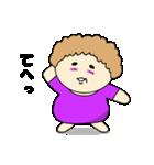 ちーこおばちゃん(個別スタンプ:14)