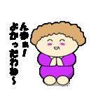 ちーこおばちゃん(個別スタンプ:17)