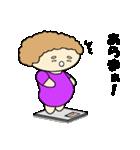 ちーこおばちゃん(個別スタンプ:18)