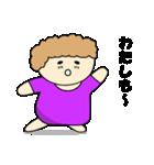 ちーこおばちゃん(個別スタンプ:24)