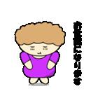 ちーこおばちゃん(個別スタンプ:29)