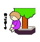 ちーこおばちゃん(個別スタンプ:31)