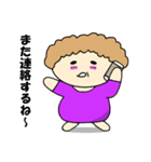 ちーこおばちゃん(個別スタンプ:32)