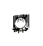 星パンダ(個別スタンプ:12)