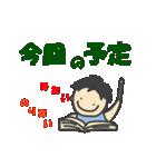 子鉄的生活(個別スタンプ:01)