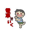 子鉄的生活(個別スタンプ:02)