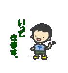 子鉄的生活(個別スタンプ:03)