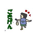 子鉄的生活(個別スタンプ:04)