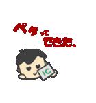 子鉄的生活(個別スタンプ:05)