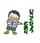 子鉄的生活(個別スタンプ:06)