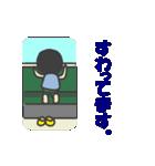 子鉄的生活(個別スタンプ:09)