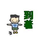 子鉄的生活(個別スタンプ:12)