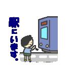 子鉄的生活(個別スタンプ:13)