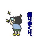 子鉄的生活(個別スタンプ:15)