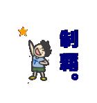 子鉄的生活(個別スタンプ:16)