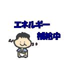 子鉄的生活(個別スタンプ:18)