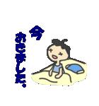 子鉄的生活(個別スタンプ:20)