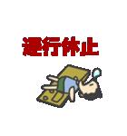 子鉄的生活(個別スタンプ:23)