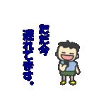 子鉄的生活(個別スタンプ:24)