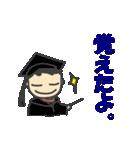子鉄的生活(個別スタンプ:25)