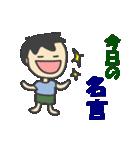 子鉄的生活(個別スタンプ:26)