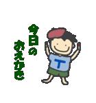子鉄的生活(個別スタンプ:27)