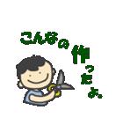 子鉄的生活(個別スタンプ:28)