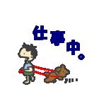 子鉄的生活(個別スタンプ:32)